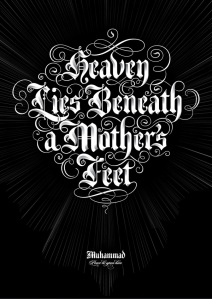 heaven-beneath-mother-feet